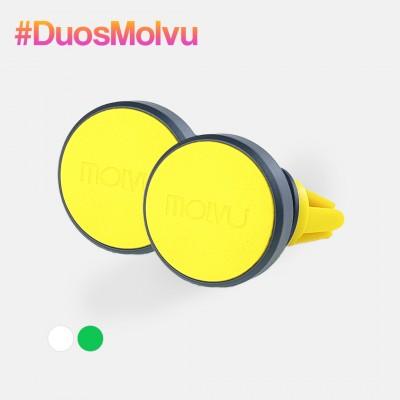 Duo de sujetadores AC amarillos